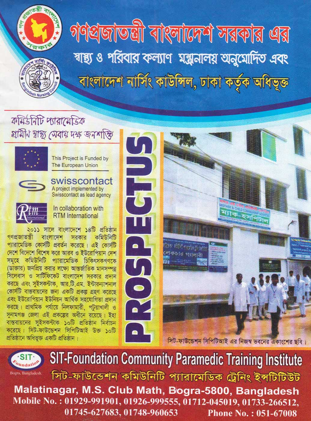 SIT-Foundation CPTI
