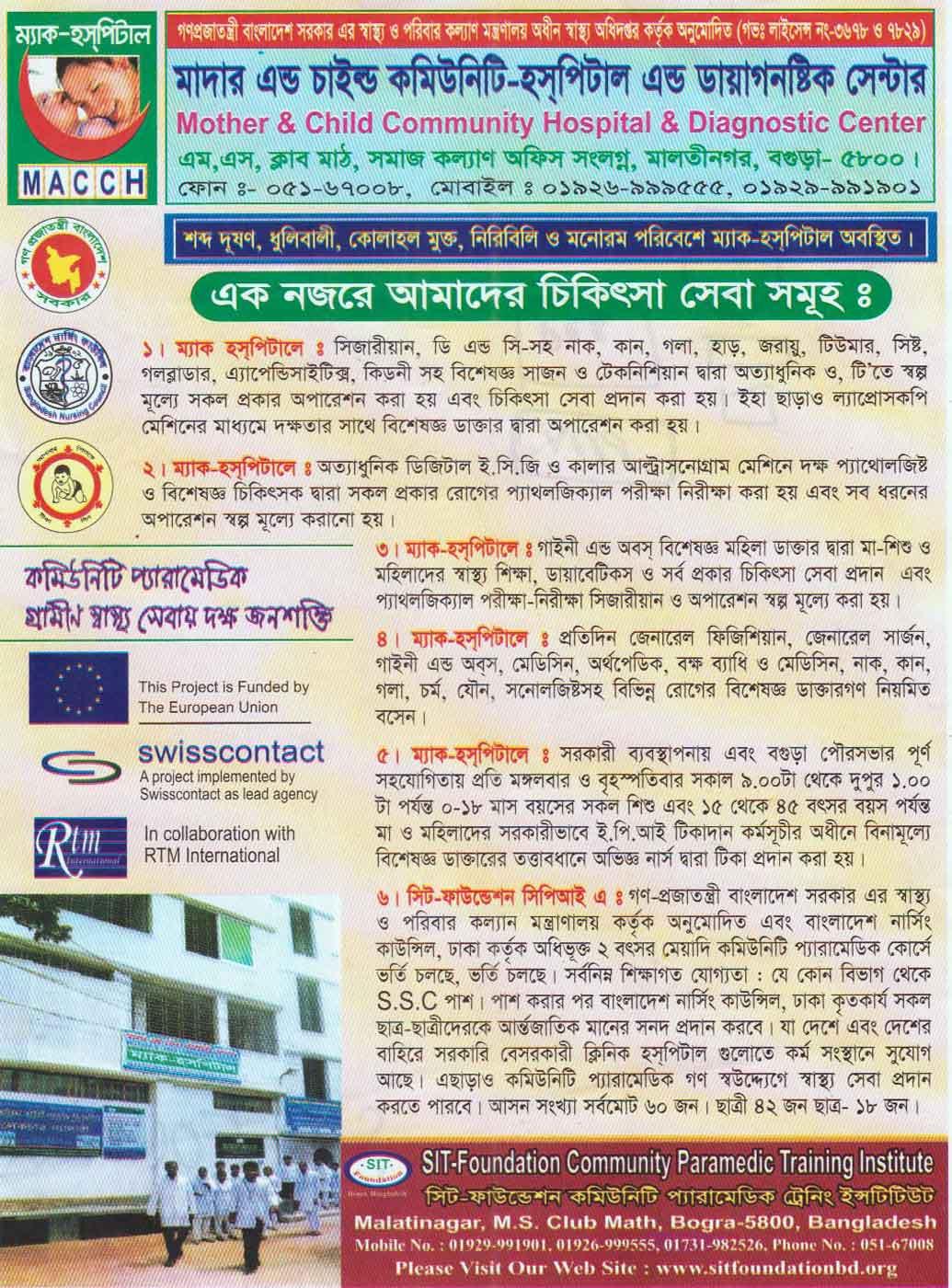 SIT-Foundation Macch Hospital
